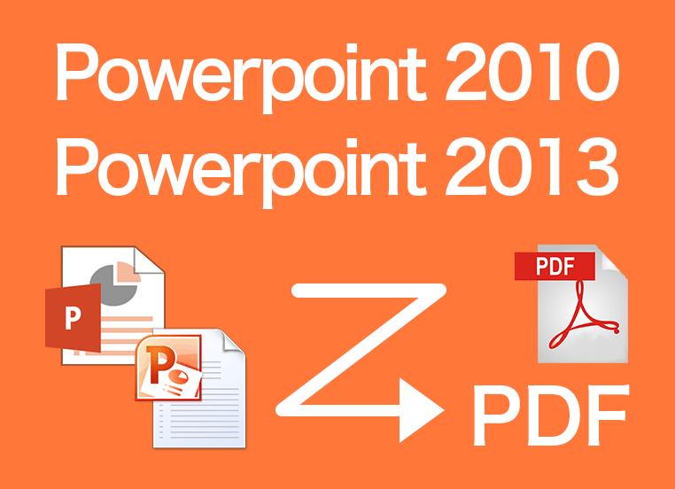 Powerpoint2010・2013からPDFを作成する方法